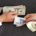 7 efectos macroeconómicos de la pandemia en México:  Accendo Banco #ECONOMIA
